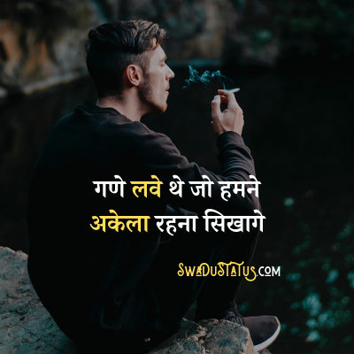 Top Haryanvi Sad Shayri Quotes in Hindi