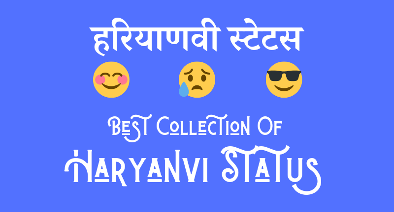 Collection Of Haryanvi Status