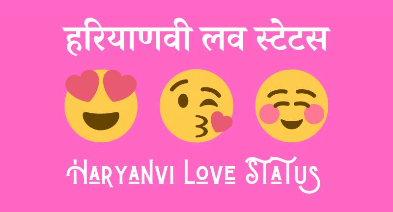 Haryanvi Love Status